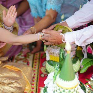 พิธีผูกข้อมือแต่งงาน